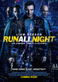 Run All Night - ab 16.04.15 im Kino!