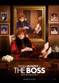 THE BOSS - ab 21. April 2016 nur im Kino - Verlosung zum Kinostart