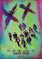 Suicide Squad - ab 18. August 2016 im Kino - Verlosung, Gewinnspiel